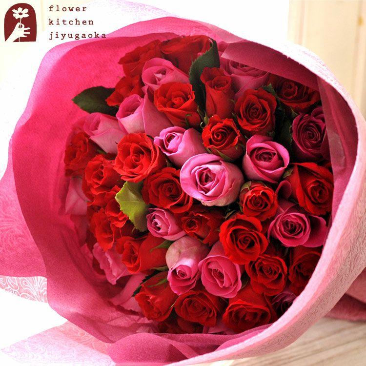 50バラ花束