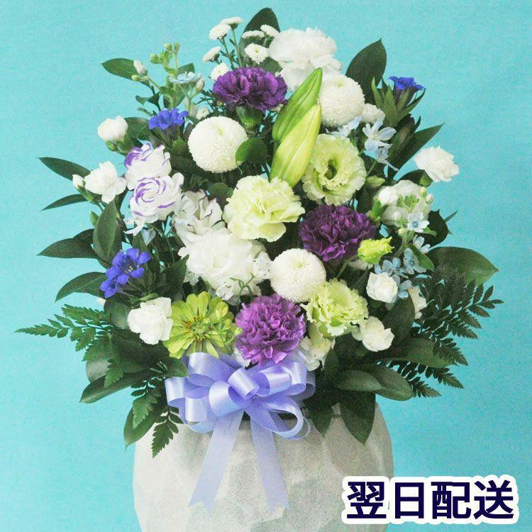 旬の洋花を使ったお供え花+お線香セット