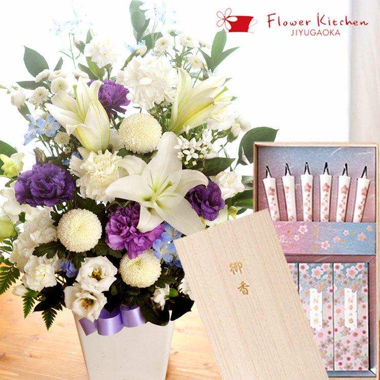 洋花を使ったお供え花+桐箱お線香セット