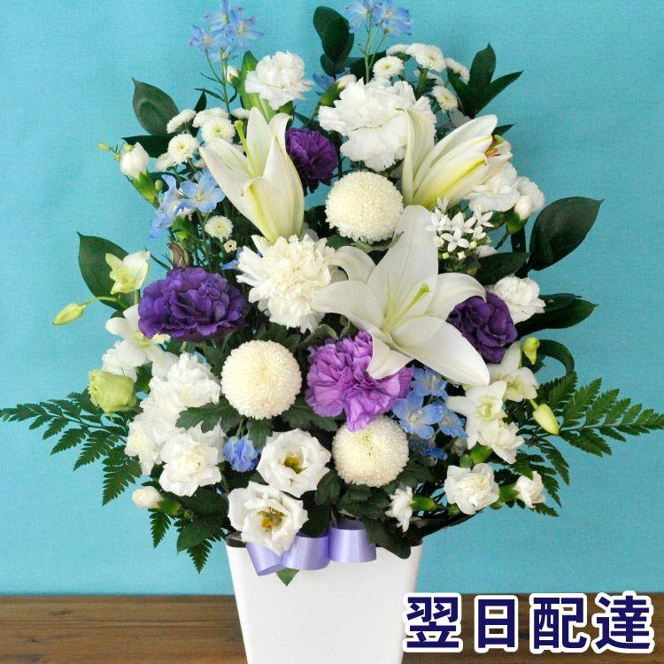 旬の洋花を使ったお供え花Lサイズ