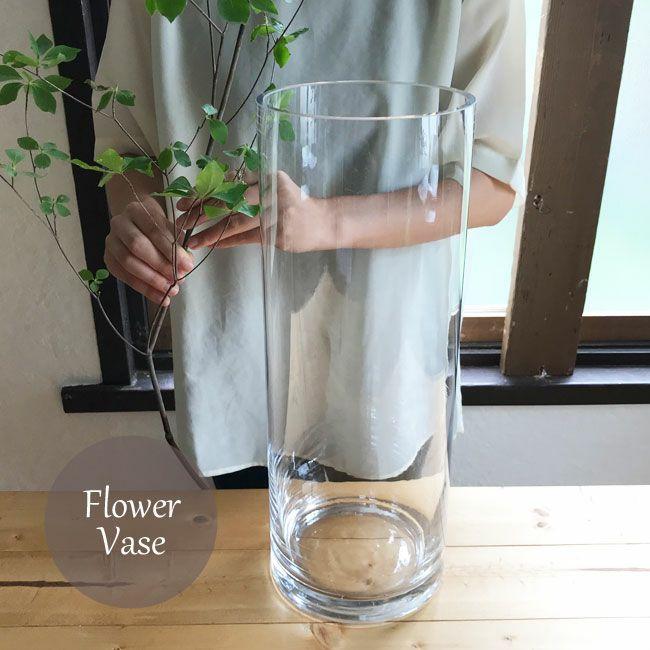 花瓶ボブクラフト811-2