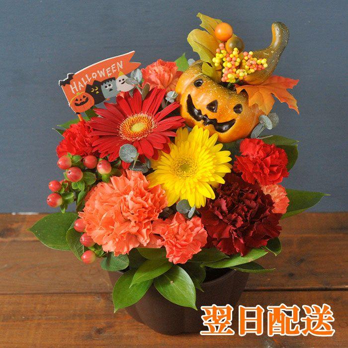 ハロウィンかぼちゃアレンジ